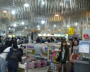 Kyobo: One of the biggest bookshops in the world