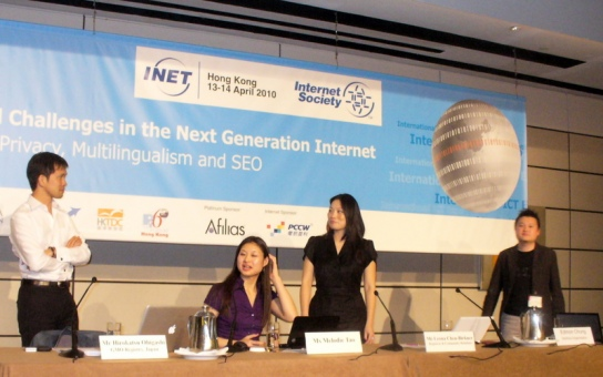 Presenters at INET Hong Kong